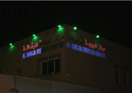 Al Bahja Fitness Centers